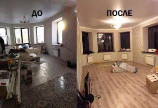 Ремонт помещений в Новосибирске под ключ